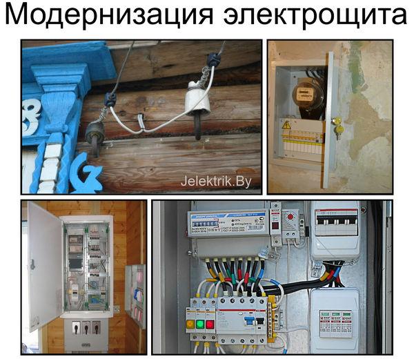 Как сделать электромонтаж в доме от а до я