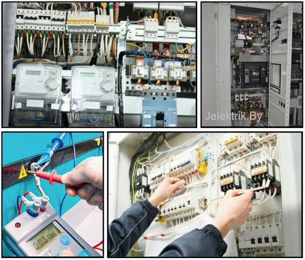 С правом испытания оборудования повышенным напряжением от 24062015 о допуске к работе на электроустановках